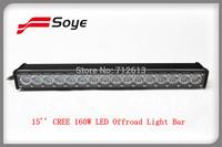 Newest 15'' 160w 11392LM single row Cree led light bar, used marine electronic cree led bar light, led driving light for truck