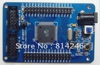free shipping  ATmega128 M128 AVR development board core board minimum system