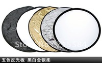 5-in-1 Round Folding Large Flash Reflector Board - 5 Colors /80cm 5-in-1 Reflector