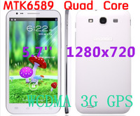 MTK6589 Quad Core N7300 i2000 Android 4.1 Phone 5.7'' 1280x720 Screen 1GB RAM WCDMA 8MP original leather case for free, NOTE 2