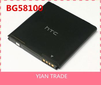 BG58100 Battery For HTC G14 S610d Sensation XE Z710e Z710T Z715E Free shipping