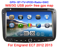 Free map!! Emgrand EC7 2012 Car dvd player GPS Navigation TV Bluetooth Radio Wifi/3G Port Russian menu language Free shipping