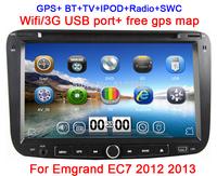 Free map!! Emgrand EC7 2012 Car dvd player GPS Navigation TV Bluetooth Radio Wifi/3G Port Russian menu language Free shipping
