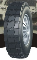 TBR TIRE HAIDA TYRE ,12.00R20 all steel radial tyre(China (Mainland))