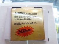 2680mAh GOLD BATTERY G14 Sensation evo 3d XL G14 G17 G18 G21 g22  X310E  HIGH CAPACITY MADE IN JAPAN
