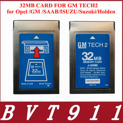 2013 Top 32MB CARD FOR GM TECH2 for Opel /GM /SAAB/ISUZU/Suzuki/Holden original gm tech2 32mb card ,32 MB Memory GM Tech 2 Card(China (Mainland))