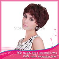 Free Shipping 1Pcs/Lot  Fashion Party Kanekalon fashion Wig Synthetic Short synthetic Wig Good Quality