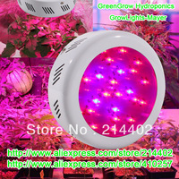 75W Led Grow Light 25*3W for indoor horticulture flowering lighting,high quality,3years warranty,dropshipping