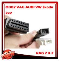 VAG 2*2  VAG 2x2 Adaptor free shipping