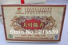 GRANDNESS 2009 yr Yunnan Large leaved Aged Mellow Superfine Organic Pu er Puer Puerh Tea