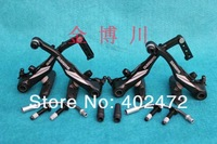 BR-M422 M422 V brake / bicycle V brake / bike brake / bike parts for one car
