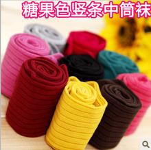 Embroman color del caramelo rodilla calcetines de rayas calcetines, niño 1-8 años de edad piernas calcetines largos de verano(China (Mainland))