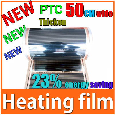 Heating cable, heating film 50CM wide,warm carbon crystal electric film PTC than ordinary power saving 23%,MOQ:1 Square meters(China (Mainland))