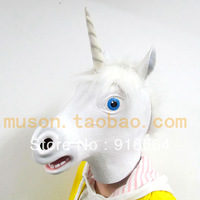 Creepy Magic Unicorn Animal Mask Head Halloween Mask