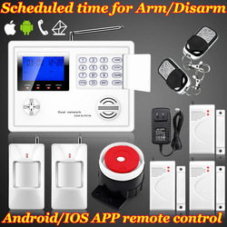 Free Shipping! New quad 4 band GSM fire Alarm System SMS PSTN Home House Wireless phone security 850/900/1800/1900Mhz auto dial(China (Mainland))