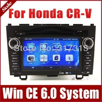 In Dash Car DVD Player GPS Navigation for Honda CRV CR-V 2006-2011 with Navigator Radio TV SD USB AUX RDS Map Sat Nav Multimedia