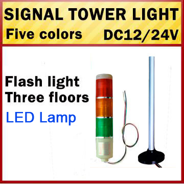 [YS]Free Shipping good price DC12/24V LTA505 industrial beacon led three floors flash signal tower alarm light five colors(China (Mainland))