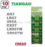 10x  AG7 LR57 395A 399 LR927 SR927W SR57 CX57 TR927SW TIANGAO Watch Timer Clock Cell Button Batteries Alkaline wholesale LOT