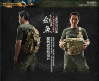 22 L Maxgear Hydration System 0413 Swordfish Waterproof Nylon Fabric Tactical Backpack -- Military Bags & Outdoor Camping Bag