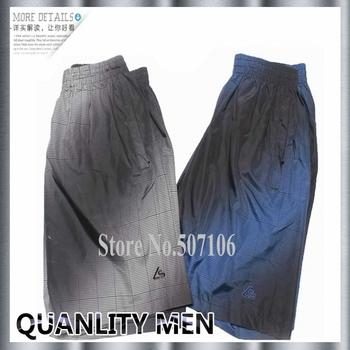 BRAND MEN'S BEACH PANTS SPORT PANTS, CASUAL ACTIVE SHORT PANTS FOR MEN, DRY-FAST ...