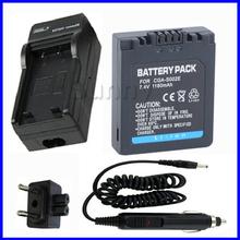 popular d battery