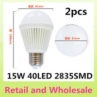 Free shipping 2x Bubble Ball Bulb 2835SMD 40LED AC85-265V 6W 9W 12W 15W E27 High power Goble Light Bulbs Lamp Warm/Cool White