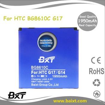 [Official Shop]BXT Brand New High Capacity 1950mAh Standard Li-ion Extended battery for HTC G14 G17 BG8610C EVO 3D X515d X515m..