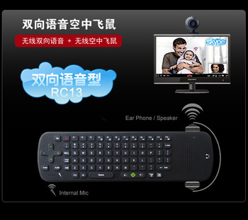 RC13 Air Fly Mouse Remote Control for Smart TV,MID,Android TV Box,Mini PC,TV Dongle,Built-in Mic Speaker