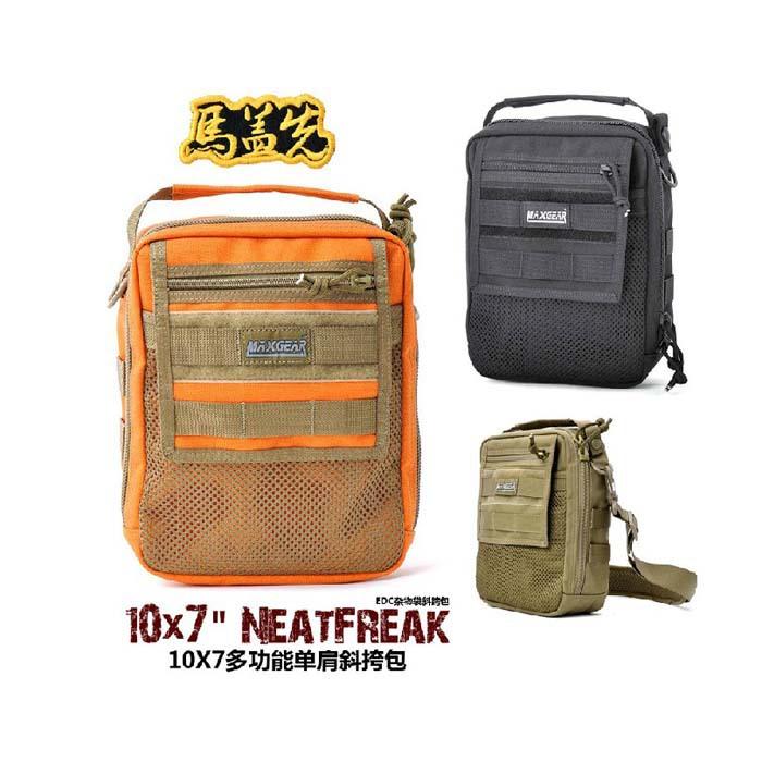 Edc Shoulder Bag 109