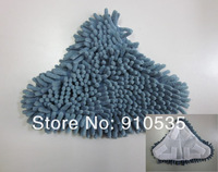 2pcs/lot  MOP PADS H20 X5 Model Compatible Steam Mop Floor Washable Replacement Pads Free shipping