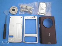 SILVER MOBILE FASCIA COVER HOUSING CASE +KEYPAD FOR NOKIA N95