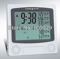 new design Super  Fajr alarm 1500cities    Azan prayer clock   white color 10pcs lots DHL Free shipping cost