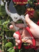 L19cm  Free shipping 2pcs/lot mix color random send pruning scissors