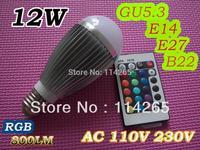 AC85V~245V 12W 1000LM CRI>80  RGB GU10 E27 E14 base type Remote Control Bulbs 16 Color Changing led lights lamp