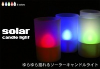 Solar candle light for decorative best gifts for kids 40pcs/lot  Free shipping