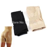 Female Shaped Wear Hip Tight Buttocks Slim Pants underwear Body Shape Lift Underpants for Women