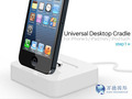 desktop cradle usb docking station for iphone 5 iPad mini / iPad touch 5th Generation / iPad 4th Generation / iPod nano 6