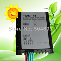 Wind Charge Controller for 100W 200W 300W 12V for AC Output Wind Turbine Generator