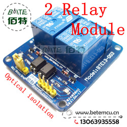 10pcs/lot New 5V 2-Channel Relay Module Shield for Arduino ARM PIC AVR DSP Electronic 10A(China (Mainland))