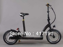 36v electric bicycle with motor 250W