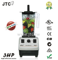 Commercial blender with BPA free jar, Model:TM-767AT, Grey, FREE SHIPPING, 100% GUARANTEED NO. 1 QUALITY IN THE WORLD