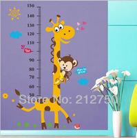 Quality New arrival lovely Giraffe and Monkey wall stickers animal height wall decals