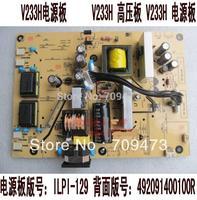 Original LCD Monitor Power Board ILPI-129  492091400100R free shipping No Sound interface