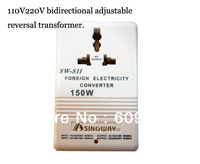 Free shipping universal  voltage transformer,travel voltage converter,AC adapter 110V to 220V or 220v to 110v