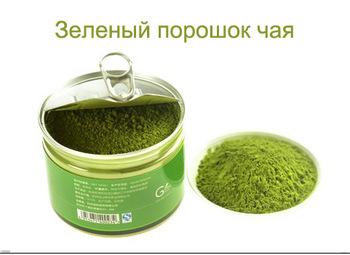 Free Shipping 200g Grams Natural Organic Matcha  Tea Powder Japanese style