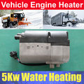 Engine Heater Preheater Water Hydronicc Heating 5KW 12/24V(China (Mainland))