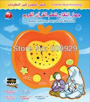 Hot!!! New muslim arabic apply quran educational toy for kid,educational learning machine muslim learning machine