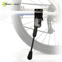 "ROCKBROS Adjustable Replaceable Bike Bicicleta Bicycle Side Stick Kickstand Kick Stand for 26"" 29er MTB 700C Road Bike Black"