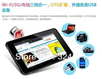 7 inch Cube U21GT RK3066 Dual core 1280*800 HD capacitive screen RAM 1GB 16GB ROM Dual camera android 4.1 tablet pc