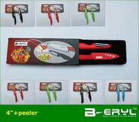 "BERYL 2pcs set,4"" Fruit Vegetable ceramic knife + peeler + color box,4 colors select, White blade CE FDA certified"